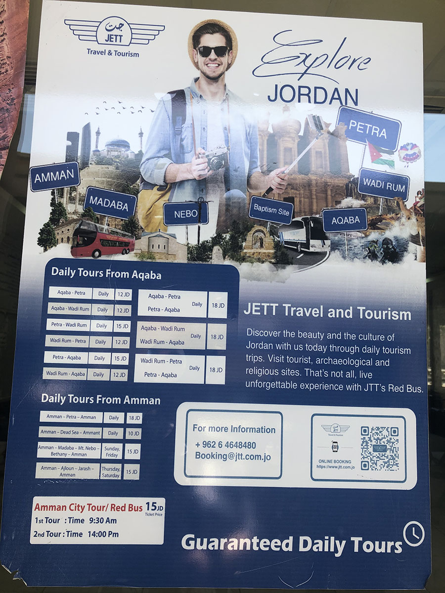 bus aqaba petra | buses from aqaba to petra with prices