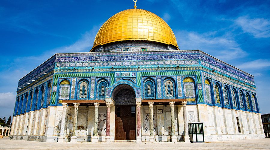 Israel - Jerusalem - Dome of The Rock
