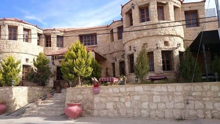 Wadi Musa Restaurant al Qantara