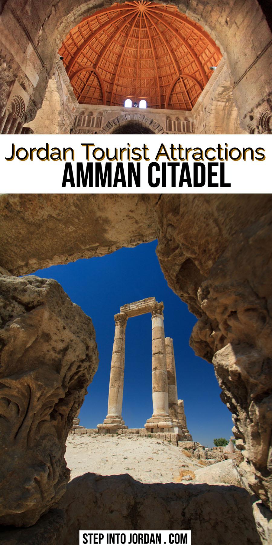 Amman Citadel Jebel Al-Qala