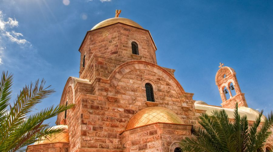 Orthodox Church Bethany Beyond The Jordan