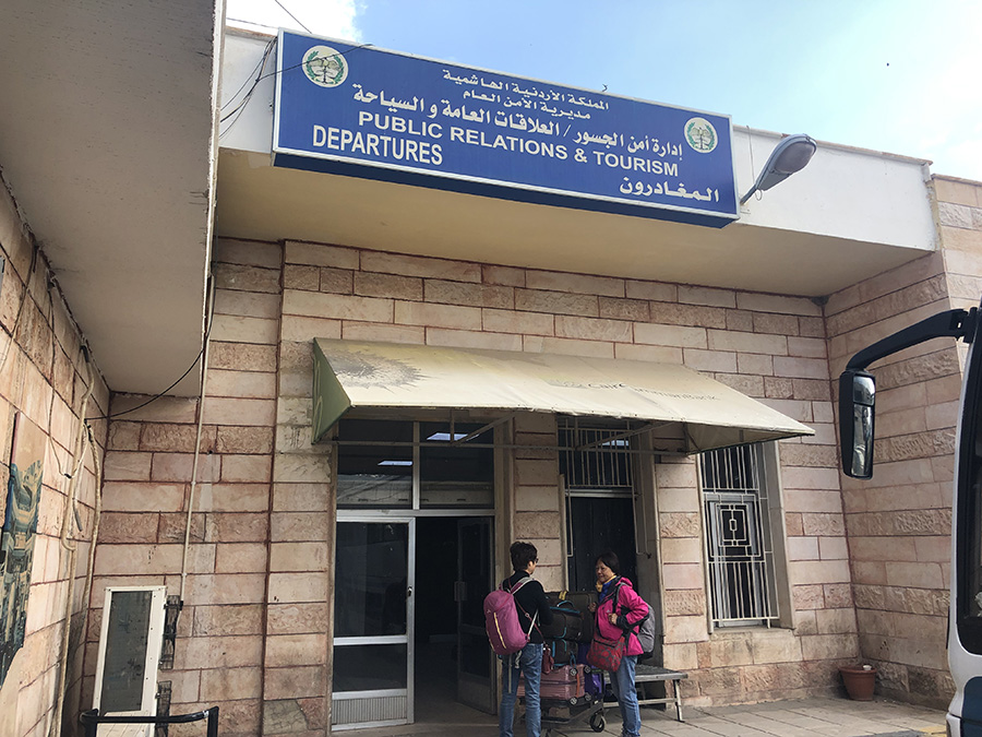 King Hussein Bridge Departure Exit Customs