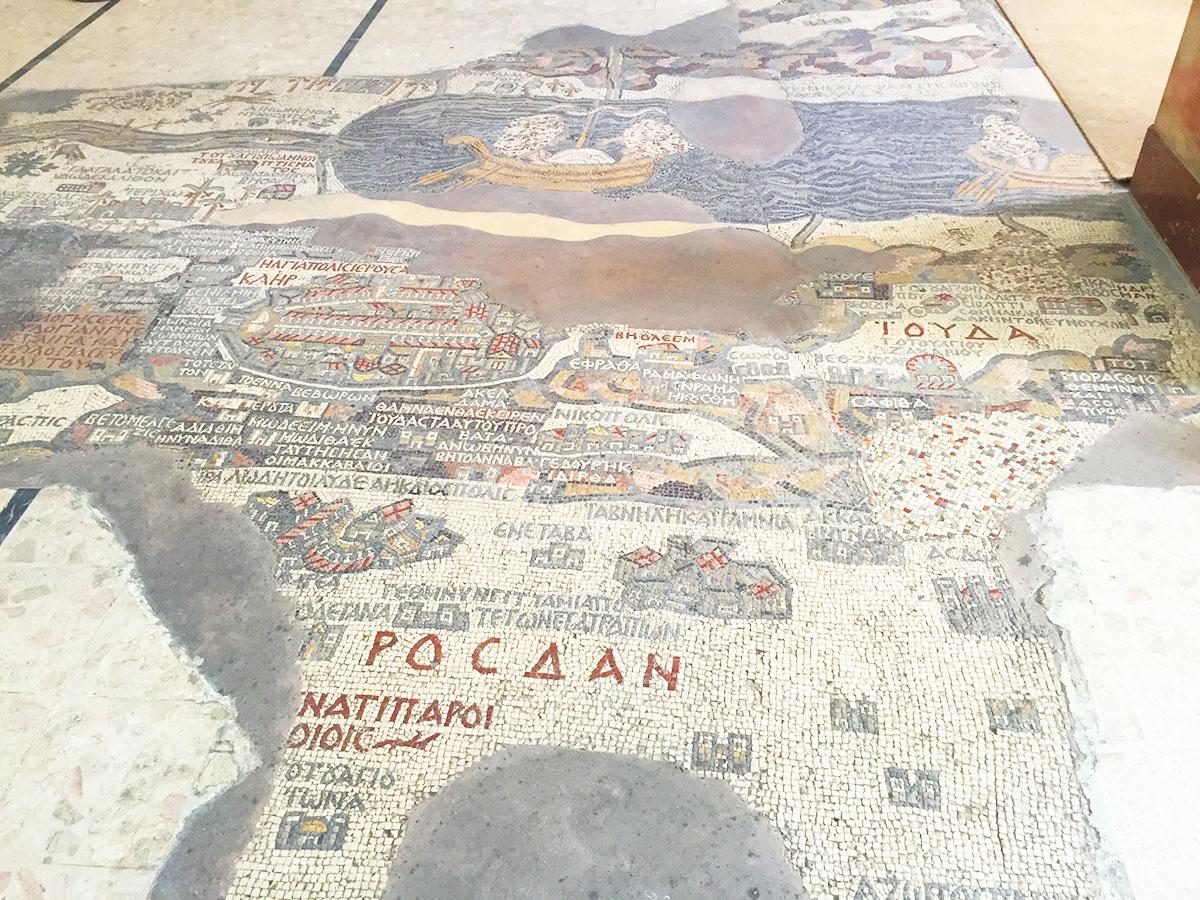 Jordan - Madaba Map of Holy Land