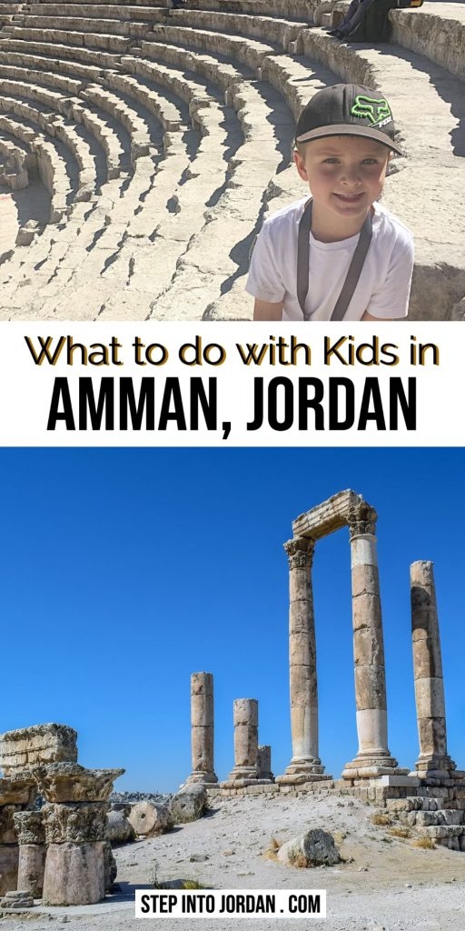 What to do in Amman with kids.